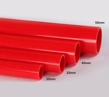 台湾三厘水族专用upvc管红管海水淡水鱼缸塑料管子pvc-u国标管件