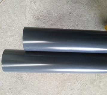 三厘SANKING UPVC管 UPVC化工管 塑料管 塑胶管子 美标SCH40管材