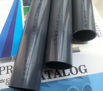 江苏华生 UPVC管 化工管 UPVC工业管材 UPVC塑料管材 国标DN150